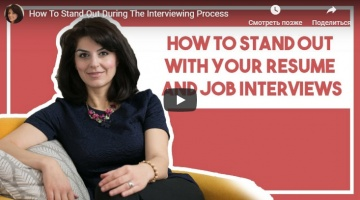 How to score a perfect resume and stand out during the interviewing process.