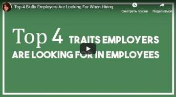 Top 4 Skills Employers Are Looking For When Hiring